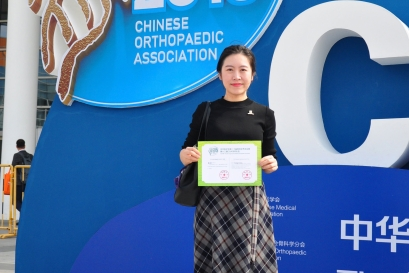 Prof. Yangzi JIANG winning COA Orthopaedic Youth Research Award 2nd Prize at the 13rd Annual Congress of Chinese Orthopaedic Association