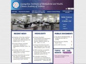 CAS GUANGZHOU INSTITUTE OF BIOMEDICINE AND HEALTH