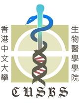School of Biomedical Sciences (SBS)