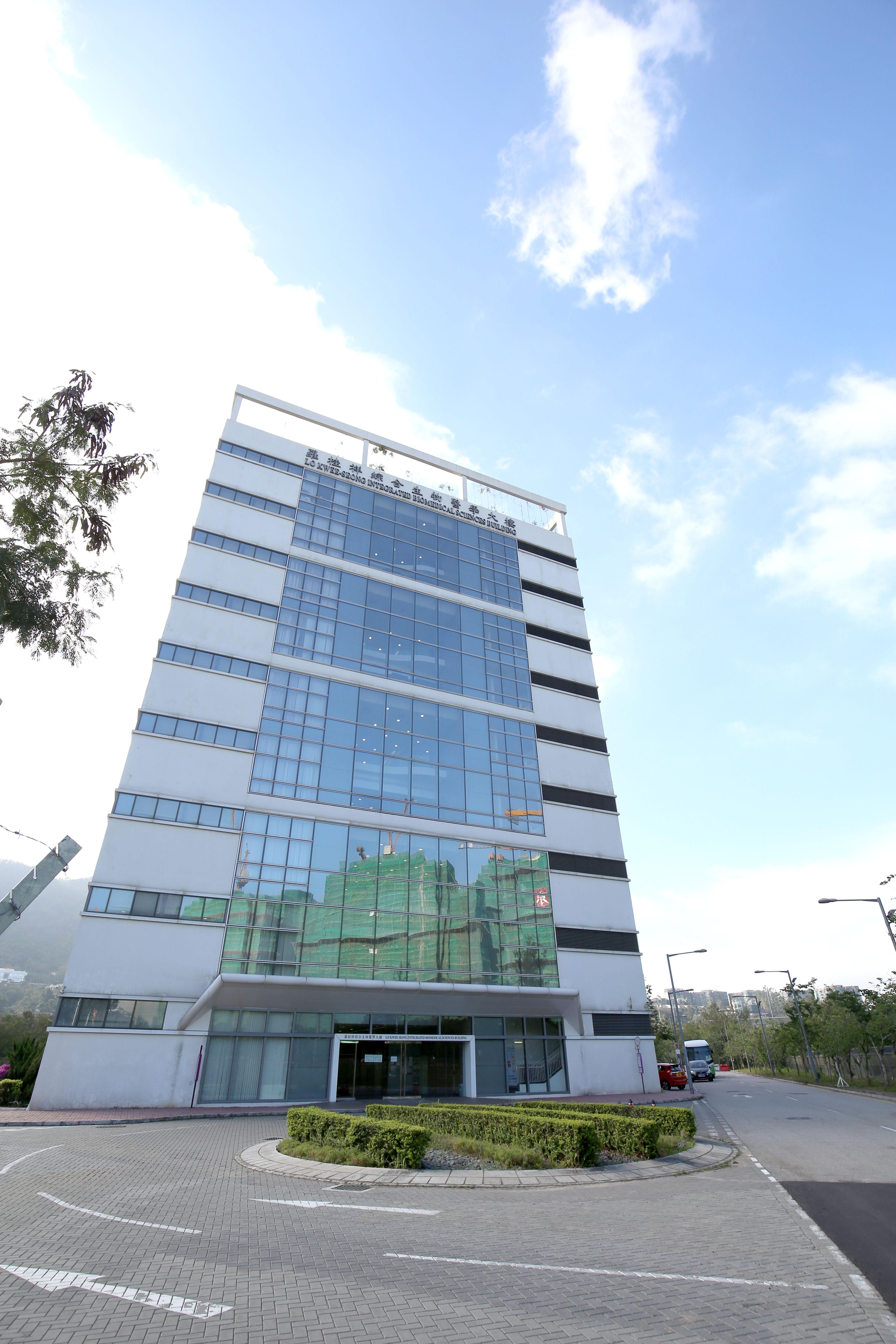 CUHK SBS Lo Kwee-Seong Building