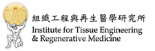 Institute for Tissue Engineering and Regenerative Medicine Logo